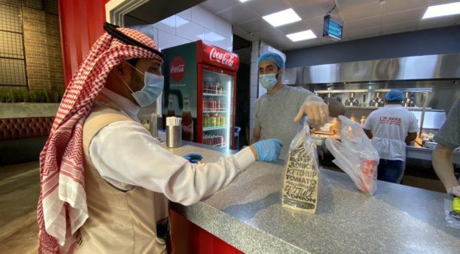 Муниципалитет Джуфа обязал рестораны и кофейни заменить бумажное меню электронным