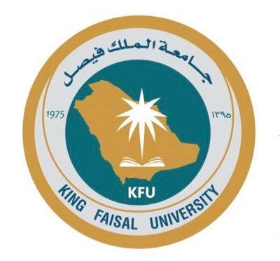 Ректор Университета им.Короля Фейсала поздравил сотрудников с Ид аль-Фитр посредством видеоконференцсвязи