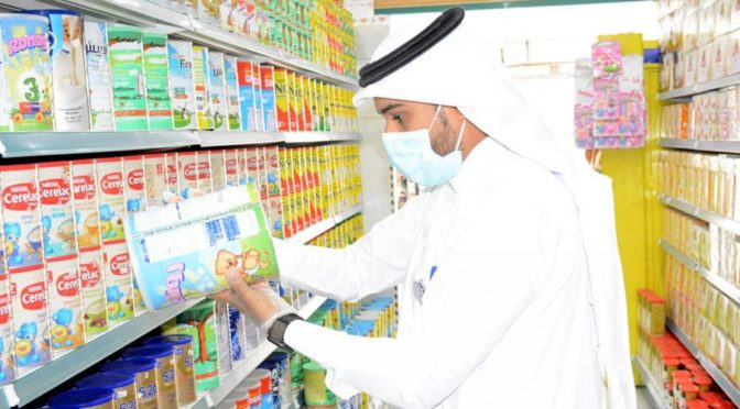 51 инспекционная поездка по продуктоым магазинам и ресторанам в административном центре ас-Сахи