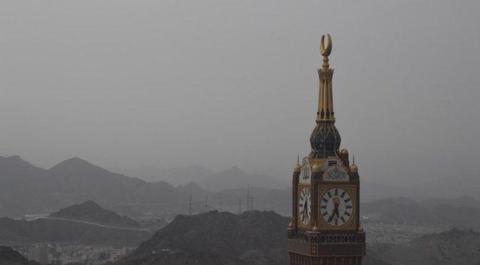Министр иностранных дел КСА провел телефонные разговоры с министрами иностранных дел