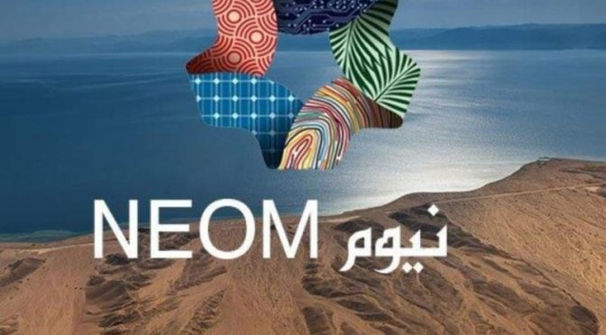 NEOM заключила договора с фирмами Air Products и Aqua Power на 5 млрд.долл.