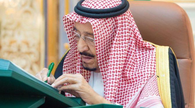 Служитель Двух Святынь возглавил виртуальное заседание Совета министров КСА из места своего пребывания в больнице им. короля Фейсала в Эр-Рияде