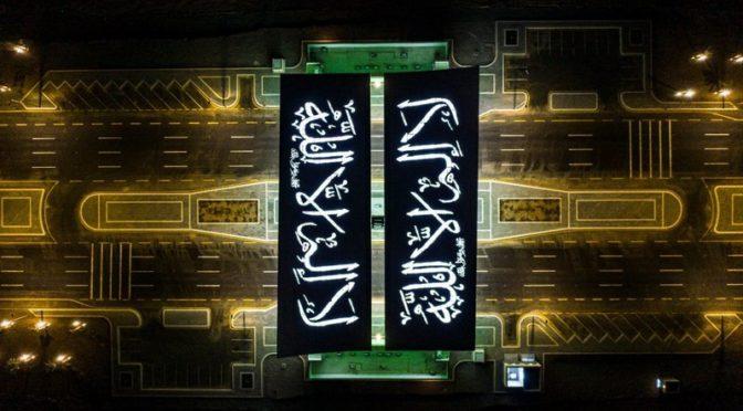 Завершился проект создания ворот на трассе Медина-Касым в форме, напоминающей о историческом наследии