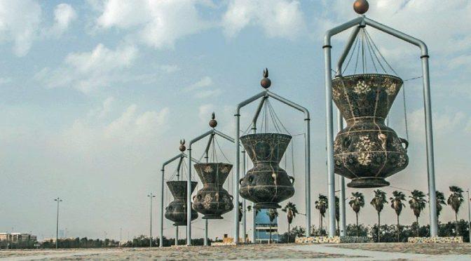 Туризм в Королевства: город 600 эстетических компиляций