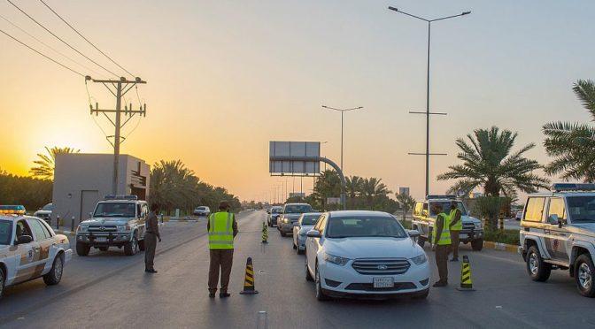 Полиция провинции Касым продолжает принимать превентивные меры и меры предостроженности для предотвращения распространения коронавируса в округе Музниб