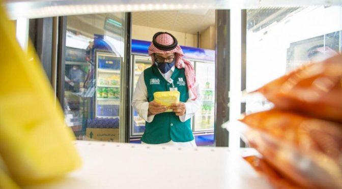Министерство торговли продолжает инспекционные туры для пресечения нарушений и контроля за ценами