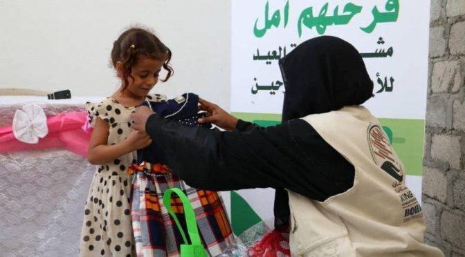 Центр гуманитарной помощи и гуманитарных операций раздаёт одежду для детей-сирот и перемещённых лиц в Йемене