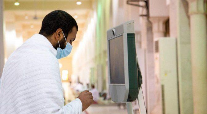 Министерство по делам Ислама запускает услугу робота электронных фетв в мечети Нимра
