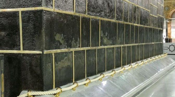 От имени Служителя Двух Святынь губернатор провинции Мекка завтра возглавит церемонию мытья Почтенной Каабы