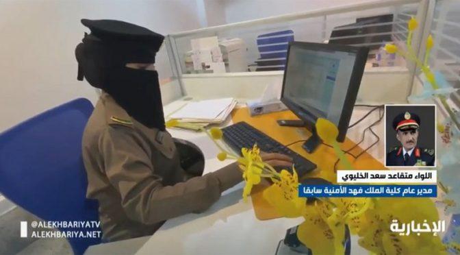аль-Халиви: участие женщин в патрулях сил безопасности — качественный скачок и решение проблем