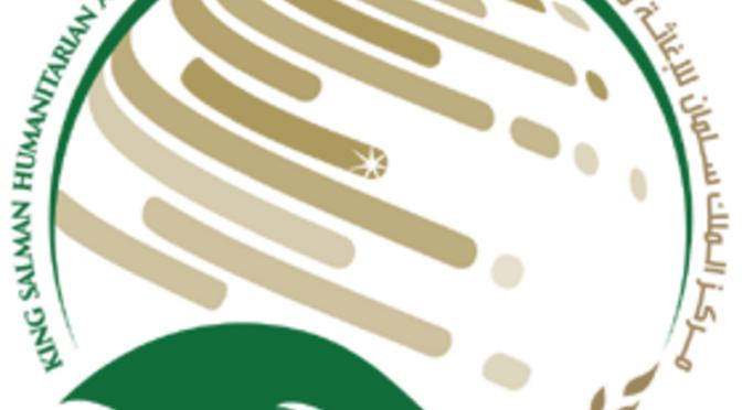 ЦСГД им. короля Салмана распределил 6 тысяч буханок хлеба нуждающимся семьям на севере Ливана