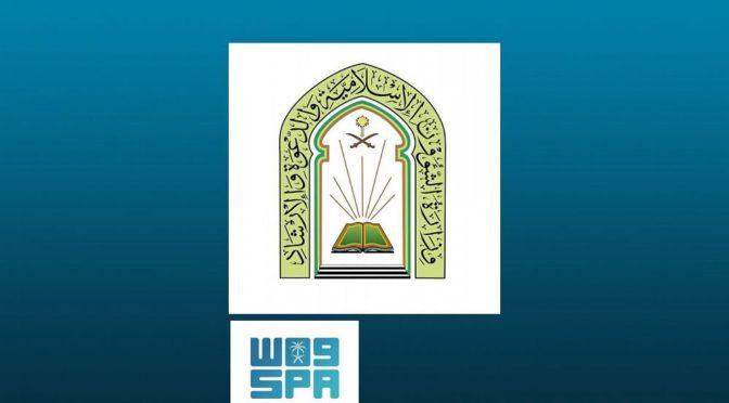 Министр по делам Ислама: «Группировка «Ихванов» борется со всеми кто предостерегает о их опасности»