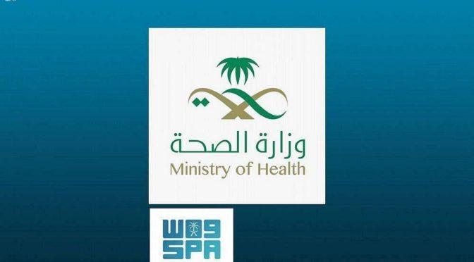 Больница им.Короля Абдулазиза в Джидде интенсифицирует усилия по вакцинации желающих и пожилых людей