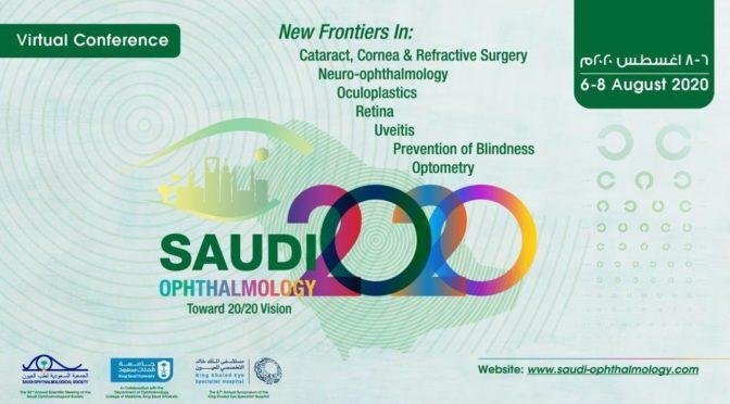 Завершился вирутальный симпозиум и выставка саудийской офтальмологии 2020г.