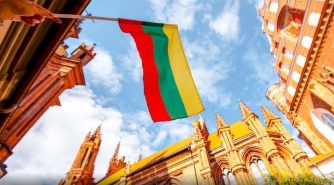 Королевство приветствует решение Литовской Республики об объявлении движения Хезболла террористической организацией