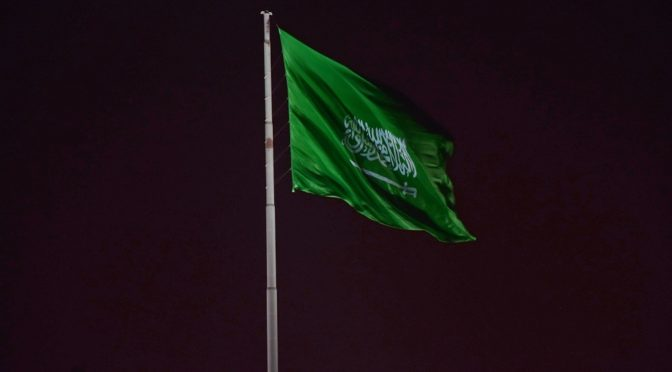 аль-Авайради – официальный представитель Фонда им.Короля Абдулазиза