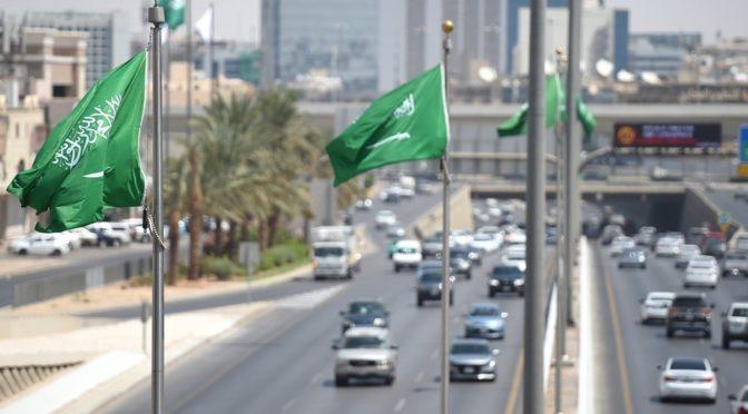 ООН приняла резолюцию, представленную КСА, ОАЭ, Бахрейном и Египтом, в которой содержится призыв к празднованию «Международного дня человеческого братства»