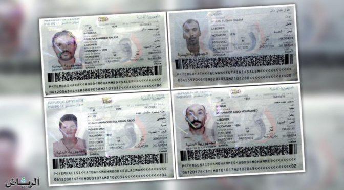 Хусиитская ячейка, сотрудничающая с сетью иранских контрабандистов оружия, связанных с КСИР