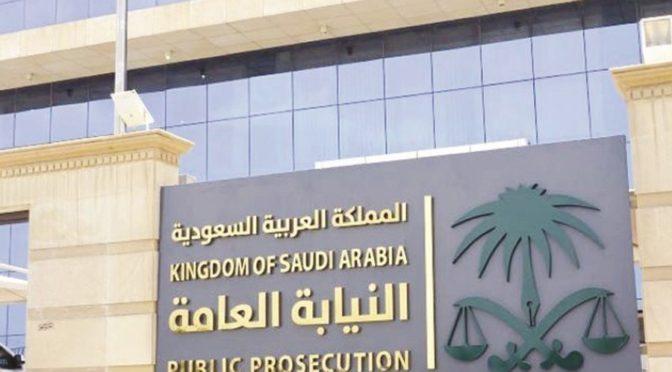 Генеральная прокуратура: Вынесен окончательный приговор 8 обвиняемым по делу Хашакджи