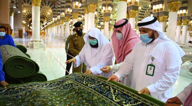 ас-Судейси инспектировал мери предостороженности, применяемые к коврам в Мечети Пророка