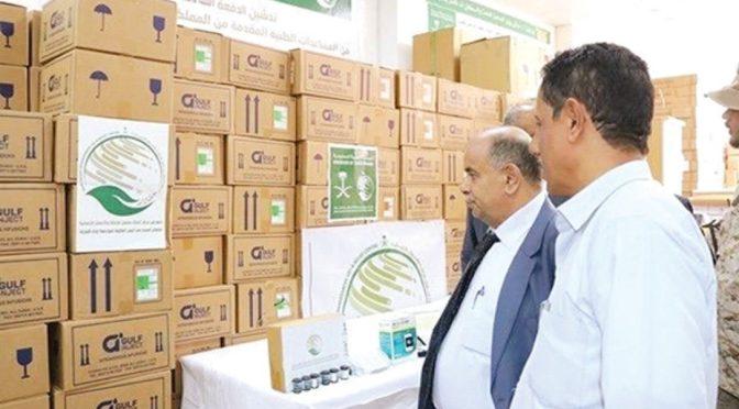 Мобильные клиники ЦСГД им. короля Салмана продолжают оказывать медицинские услуги в йеменской провинции Хаджа