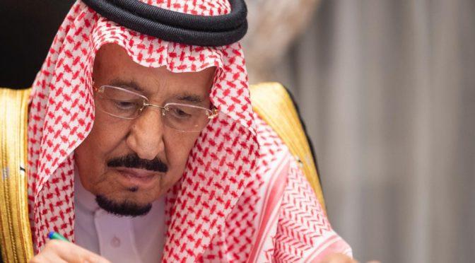 Королевским указом 81 подданный награждены орденом Короля Абдулазиза 3-ей степени