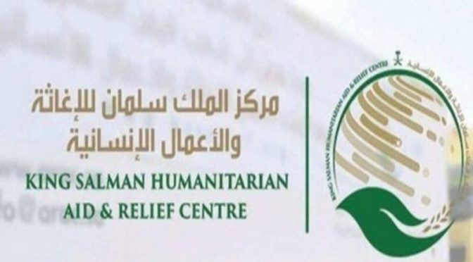 ЦСГД им. короля Салмана продолжает раздачу одежды к празднику Ид аль-Фитр детям-сиротам в Ливане