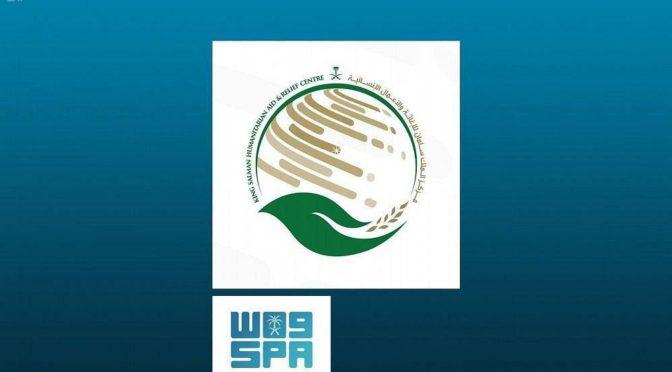 Клиники ЦСГД им. короля Салмана продолжают оказывать услуги сирийским беженцам в лагере Заатари