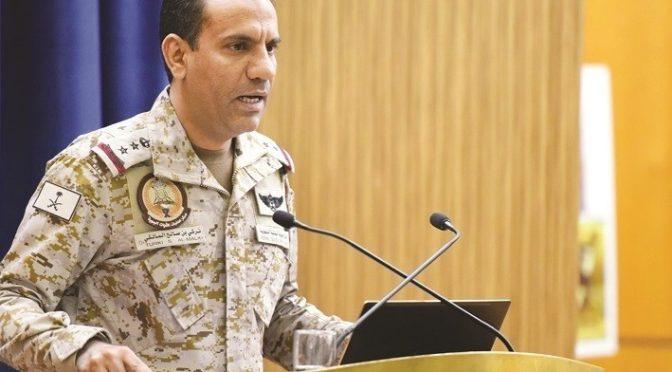 Командование коалиции: коалиционные силы перехватили и сбили баллистическую ракету, запущенную хуситами в сторону Королевства