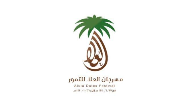Фестиваль фиников аль-Ула продолжается третью неделю с отличной посещаемостью