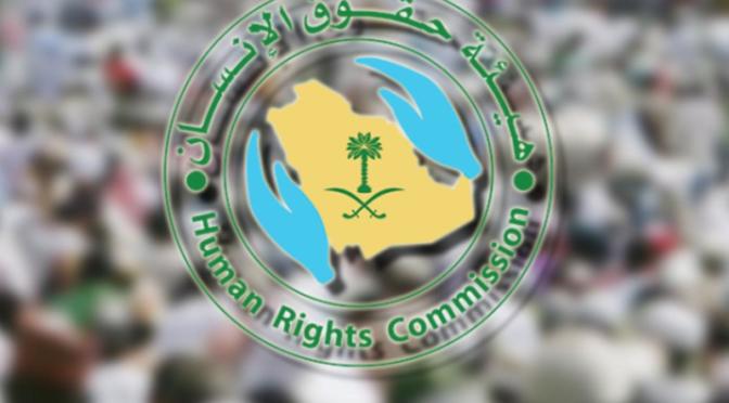 Аль-Аввад: неуважение религий и убеждений и оскорбление религиозных символов – это явный призыв к религиозной ненависти