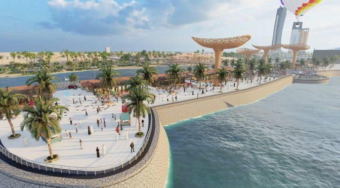 Министр туризма открыл конференцию «Будущее гостеприимства», проводимую в рамках председательства КСА в G20