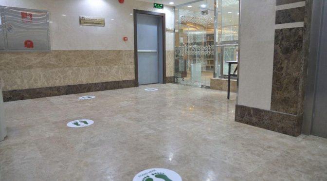 Библиотека Запретной Мечети дезинфицирует помещения и готовится принимать по 30 посетителей в час