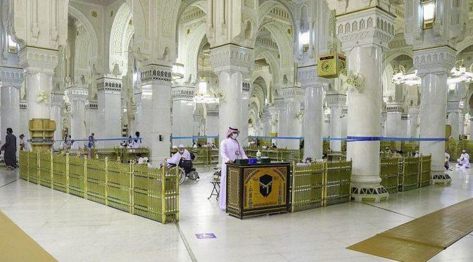 Управление по делам Двух Святынь выделило в мечети аль-Харам места для молитвы и входы для людей с ограниченными возможностями