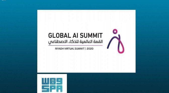 Второй день Всемирного саммита по искусственному интеллекту начался подписанием трех соглашений