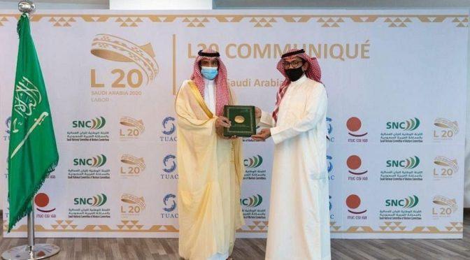 От имени Служителя Двух Святынь министр людских ресурсов и социального развития КСА получил итоговое заявление саммита «Профсоюзной двадцатки» (L20)