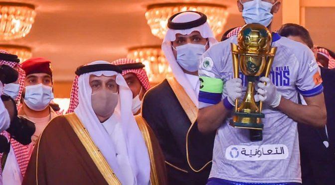 От имени Служителя Двух Святынь губернатор Эр-Рияда наградил победителей Кубка Короля по футболу в сезоне 2019-2020