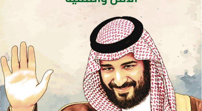 Его Высочество наследный принц принял телефонный звонок от премьер-министра Ирака