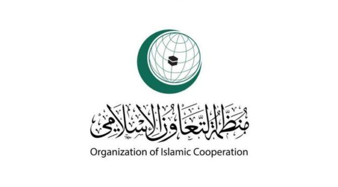 Посол аль-Муаллими принял участие во встрече послов ОИС в ООН
