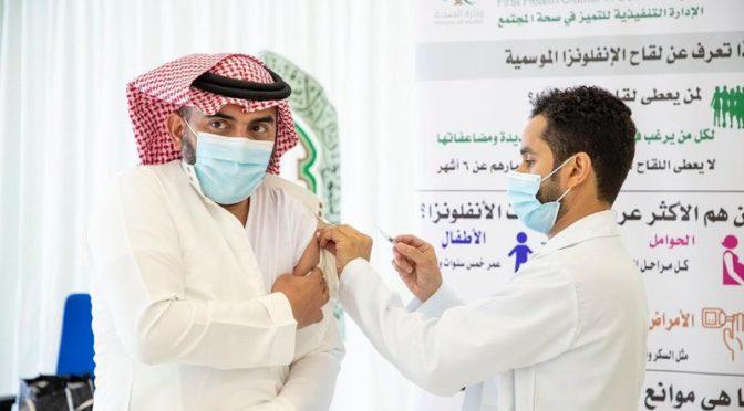 Министр по делам Ислама открыл компанию вакцинации против сезонного гриппа