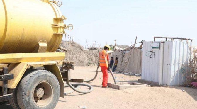 ЦСГД им. короля Салмана продолжает реализацию проекта по водоснабжению и санитарии окружающей среды в районе Хоха, провинция Ходейда