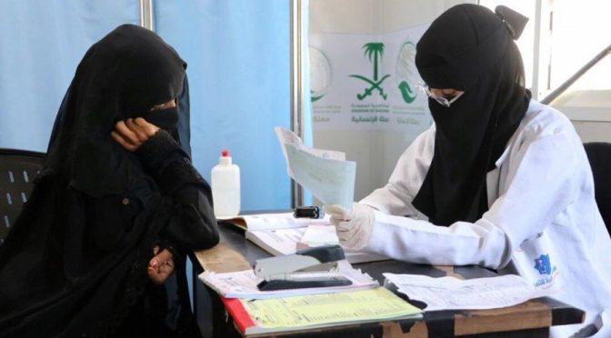 Врачебные амбулатории Центр гуманитарной помощи им.Короля Салмана продолжают обслуживать пациентов в Ходейде