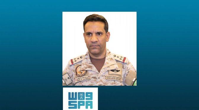 Командование коалиции: коалиционные силы перехватили и сбили заминированный беспилотник, запущенный хуситами в сторону Королевства