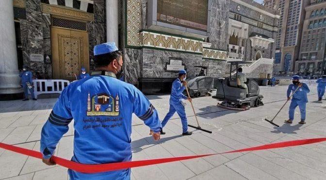 Тридцать пять минут на стерилизацию мечети аль-Харам