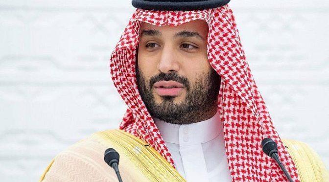 Его Высочество наследный принц принял участие в заседании Всемирного экономического форума по стратегическому диалогу