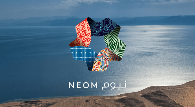 Начались письменные экзамены по найму служащих в NEOM