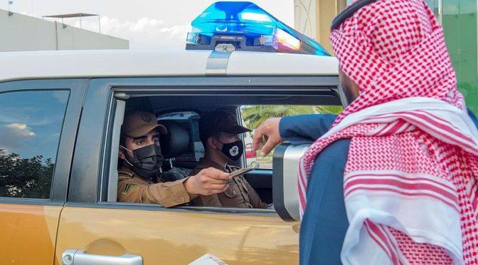 Патрульные групп сил безопасности следят за соблюдением мер предостороженности в провинции Касым
