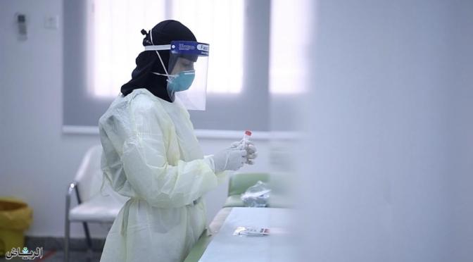 В КСА выявили 999 новых случаев заражения коронавирусом