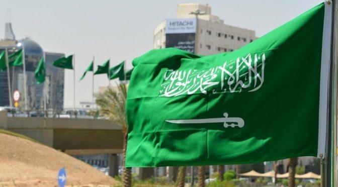 Саудийские истребители сопровождают американские бомбардировщики В-52