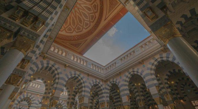 Подвижные купола в Мечети Пророка